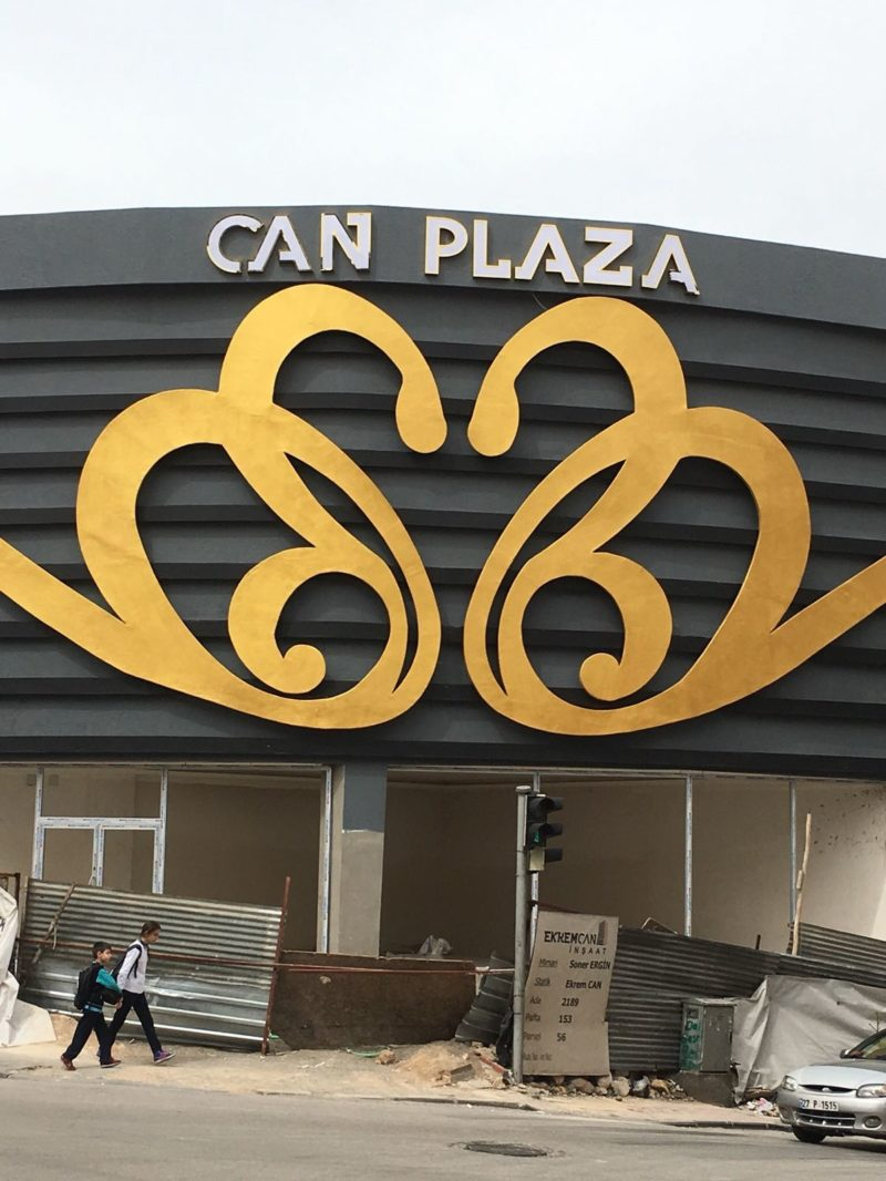 can plaza